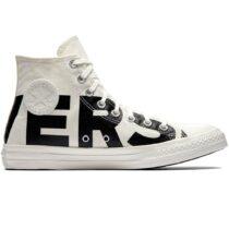 Sneaker All Star Alta Unisex Bianca e Nera Converse - 159533C