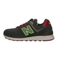 Sneaker Uomo New Balance in Camoscio Verde - MT574ATC