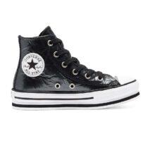 Sneaker Alta Bambino Converse All Star Nera - 669762C