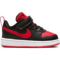 Sneaker Bambino Nike Kids Court Borough Low 2 - BQ5453007