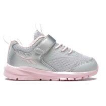 Sneaker Bambina Reebok Rush Runner 4 Grigia - H67784